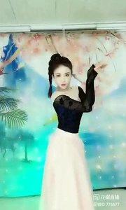 舞者火爆猴《愿得一心人》1.1#爱跳舞的我最美 #主播的高光时刻 #我怎么这么好看