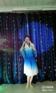 舞者火爆猴《兰花草》#爱跳舞的我最美 #主播的高光时刻 #我怎么这么好看