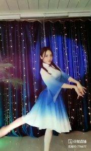 舞者火爆猴《海鸥飞》1.1#爱跳舞的我最美 #主播的高光时刻 #我怎么这么好看