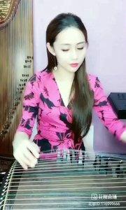 李蔓乐《向天再借五百年》1.1#花椒音乐人 #主播的高光时刻 #我怎么这么好看 #李蔓乐