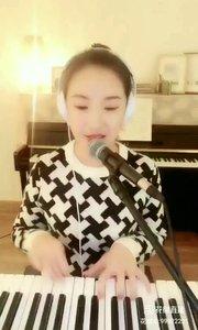 弹唱小静《心墙》#花椒音乐人 #主播的高光时刻