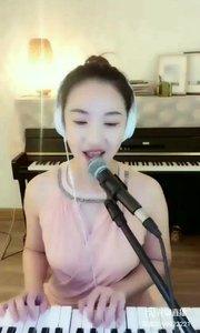 弹唱小静《听说爱情回来过》2#主播的高光时刻 #花椒音乐人