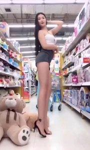 超市剪刀✂️手?