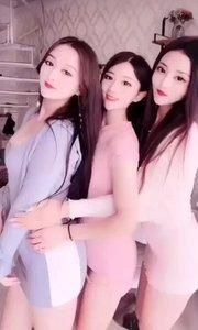 三位姐妹花齐上阵?#夏日清凉美女多