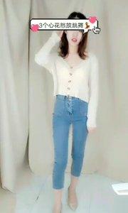 独恋牛仔裤