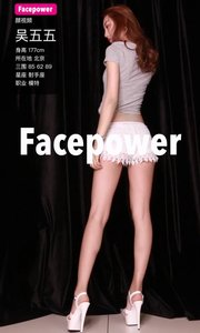 Facepower 吴五五