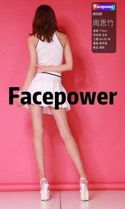 Facepower 周思竹