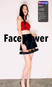 Facepower 凌敏
