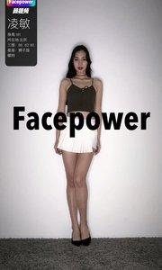 Facepower-凌敏