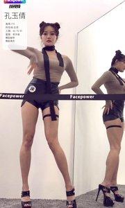 颜视频:舞蹈演员孔玉倩性感美腿美颜SOLO