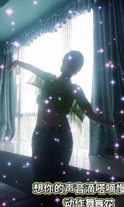 滴嗒嘀嗒好浪漫的魅惑感,光线反光