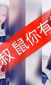 @心随颖动+颖迷  2020年,让我们一路慢行,用心细品!