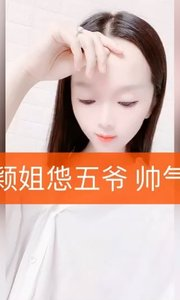 @颖姐怹五爷+颖迷  站在阳光里的人,能温暖自己,能照亮他人,还可温柔万物?