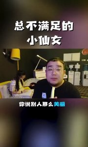 #搞笑不要停 @花椒官方奖励