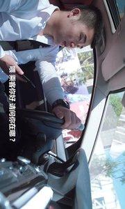 快车司机遇到奇葩乘客,司机已懵逼!