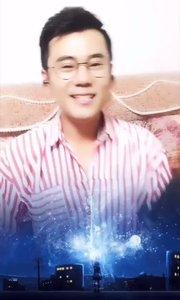 ?最爱的样子·是哥哥快乐的笑脸? #搞笑不要停 #快乐de意义