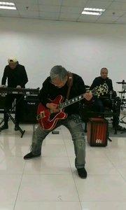 吉他?玩家 ?