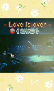 Love is over ?