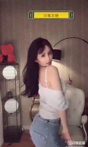 #性感不腻的热舞 @琪琪Fairy?