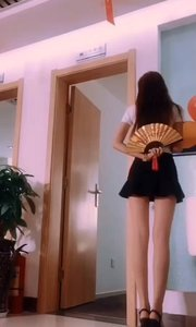 #新主播来报【嘀~】腿小姐姐