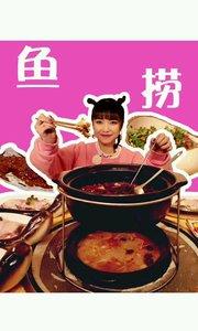 鱼火锅惊为天人的三种吃法,一般人我不告诉他!