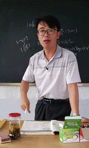 厉害了我的老师✘下