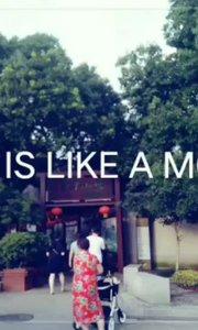 """#户外进行时 #原创达人  山塘街位于江苏省苏州古城西北,东至红尘中""""一二等富贵风流之地""""阊门,西至""""吴中第一名胜""""虎丘,全长约3600米,约合7华里,故称""""七里山塘到虎丘""""。 唐代,白居易任苏州刺史,对苏州城外西北河道进行疏浚,开挖成山塘河,傍河而建的古街被称为山塘街,沿街均为古建筑。古建筑大多是晚清和民国时期的建筑,为几落几进构成的建筑群体,纵向为落,横向为进。 2010年,山塘街获评""""中国文化遗产保护典范单位"""",被评为""""中国历史文化名街"""";2015年,山塘街被中国住建部、文物局评为首批""""中国历史文化"""