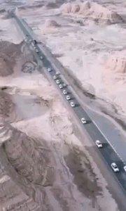 大美新疆历史