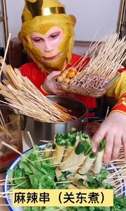 麻辣涮串,特别好好吃,你喜欢吃什么?#新主播来报道