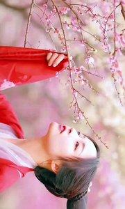 人生若只如初见,何事秋风悲画扇。等闲变却故人心,却道故人心。