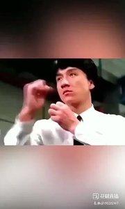 Chinese Kungfu Rankings