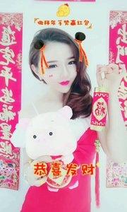 ? 春节捎去我温暖如春的问候,祝大家拥有幸福甜美的新年。猪年行好运,万事遂心愿!