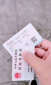 意外抢到最后一张票,惊喜。
