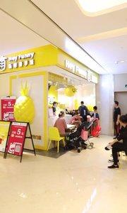 广州探店:特色菠萝饭