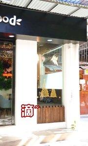 广州美食探店:一大碗营养很全的饭