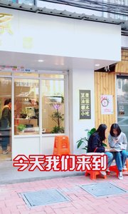 广州美食探店:可以diy的豆浆,满满de卡路里