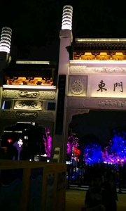 流光溢彩老门东,德云社,音乐,美食,生活,如此美好的夜晚到这里逛逛感受惬意生活。