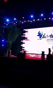繁花三世-相遇门东,2019秦淮古风节开幕,流光溢彩老门东让人着迷。
