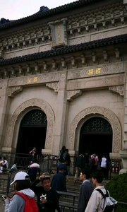南京中山陵,旅游必游景点之一,需要提前预约门票,免费参观,南京旅游:府,中山陵,夫子庙必游景点,明孝陵也是可以去逛逛