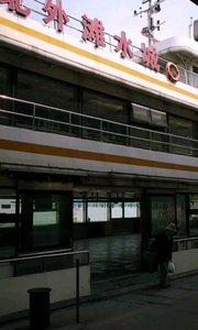 中山码头——浦口码头轮渡,最传统的过长江的方式,时光荏苒如今依然是主要的过江方式,受到大众的欢迎,乘坐渡轮过长江到达浦口火车站,还能感受到当年坐火车的感受,虽然浦口火车站早就停止运营啦。