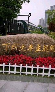 经典的蒸汽机车头,黄绿车厢,由南京西发往北京的T66次,曾经带给我们太多关于旅行故事,旅行的快乐,乘坐这样的列车去过不少地方,随着高铁的出现,这样的列车慢慢的变成了辅助运力啦,现在还是有不少这样的黄绿车厢的列车奔驰在铁路线上,发挥着巨大的作用。