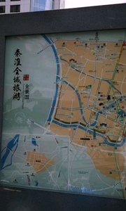南京大行宫,南京图书馆,外文书店,省美术馆,长江路国立美术馆,府,江宁织造府,梅园新村,相当多的地标,可以逛的地方也非常多#户外动起来