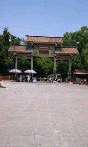 南京珍珠泉,你有多久没有到这里逛逛了,周末骑行路过这里,浦口码头,新马路,浦珠中路,珍珠街,还是挺近的,由于天气比较热,所以游客比较少,真是有好多年没有到这里逛逛了。#户外动起来 #骑行