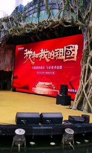 """南京弘阳广场演讲大赛,""""我和我的祖国"""",相当精彩的活动,选手们结合自己的实际工作,抒发爱国之情,相当好的主题活动。#户外动起来 #身边正能量 #南京 #带着花椒去旅行"""