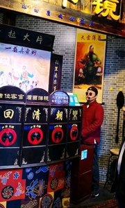 上海城隍庙西洋镜,相当经典的【嘀~】方式,城隍庙还是很有意思的,逛一逛城隍庙,还是能够发现一些很有特色的东西,建筑也是非常有特点的。#户外动起来 #带着花椒去旅行 #身边正能量 #上海 #城隍庙