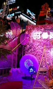南京时尚莱迪,经过改造升级又恢复正常营业,久违的莱迪,逛街购物,美食样样都可以,来新街口又了个热闹逛街的地方。#户外动起来 #南京