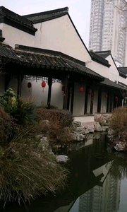 南京甘熙故居,还是非常值得去参观,江南园林似的后花园,梅花已经有花咕嘟,腊梅,感觉不错,不少非遗展览还挺不错的。#户外动起来 #带着花椒去旅行 #南京