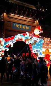 第34届秦淮灯会精彩亮灯,大批游客前往赏灯,节日气氛相当浓,提前赏灯了,祝愿大家春节愉快,万事如意,鼠年吉祥。#户外动起来 #南京 #春节 #夫子庙 #带着花椒去旅行