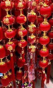 福到了,祝愿你春节快乐,万事如意,财源滚滚,金鼠来财,幸福快乐年。#春节 #南京 #祝福