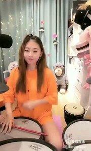 @会打鼓的大橙子?? ⑥ #花椒音乐人 #主播的高光时刻 #魔音绕耳 #热门卡点 #我怎么这么好看 ?